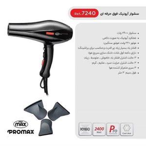 Promax 7240