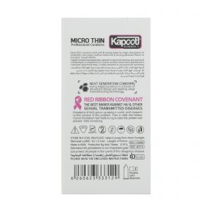 کاندوم خیلی نازک کاپوت مدل Micro Thin بسته 12 عددی