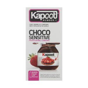 کاندوم ضد حساسیت مدل Choco Sensitive کاپوت 12 عددی
