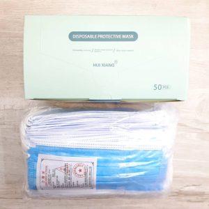 ماسک پرستاری Hui Xiang وارداتی سه لایه ملت ملون دار رنگ آبی ۵۰ عددی
