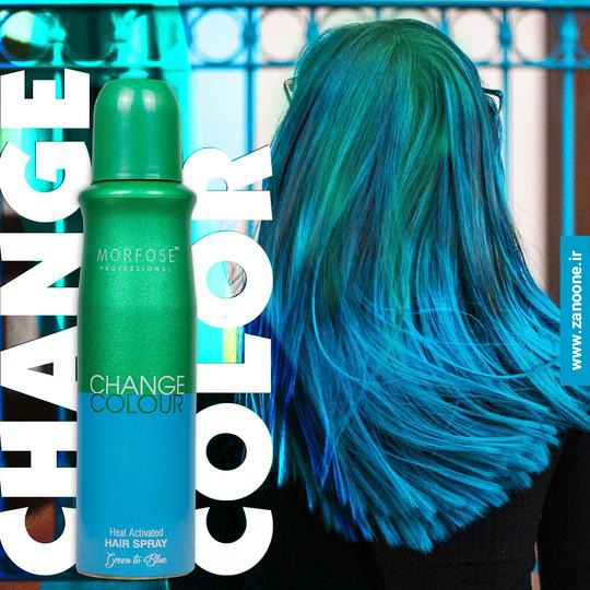 اسپری حرارتی رنگ مو سبز و آبی مورفوس حجم 150 میل