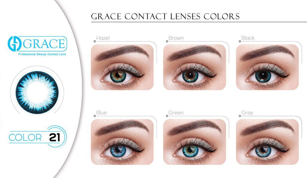 لنز رنگی گریس هرا شماره 21 - HV360